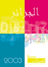 Джазаир 2003, год Алжира во Франции
