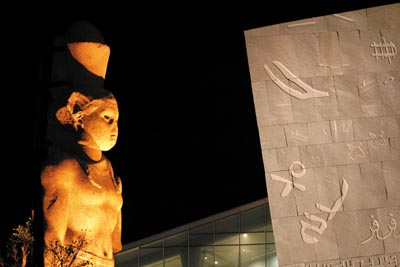 Музей науки в новой Библиотеке Александрии