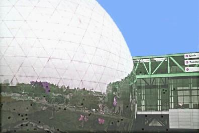 Панорамный Кинотеатр «Geode»