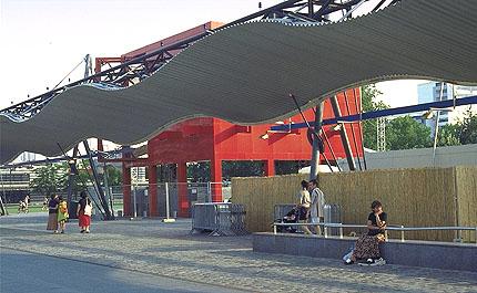 Ля Виллет (La  Villette) Выстовочно-Парковый Комплекс