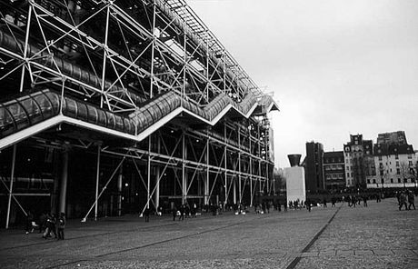 Центр Культуры им. Ж. Помпиду - Бобур (Centre Beaubourg)
